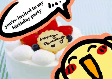 Birthday Party Invitation with Berries